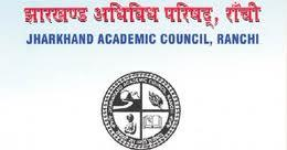 Jharkhand academic council vacancy
