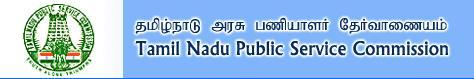 TNPSC latest notifications and logo